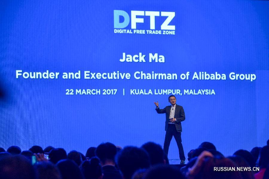Alibaba Group построит в Малайзии региональный логистический центр