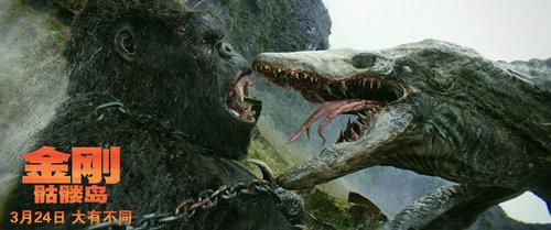 """《金刚:骷髅岛》""""史上最大金刚""""震撼登场"""
