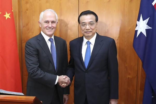 الصين واستراليا تتعهدان بإقامة تعاون تجارى أوثق