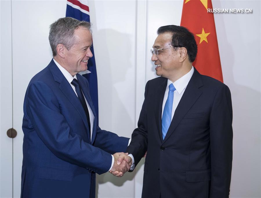 Ли Кэцян встретился с лидером Лейбористской партии Австралии Б.Шортеном