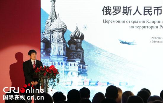 Китайский банк ICBC начал проводить в России клиринговые операции в юанях