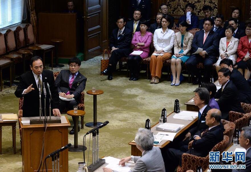 Le Premier ministre japonais soupçonné de malversations
