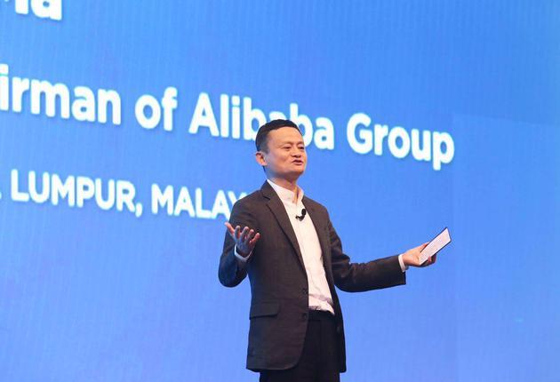 1er investissement du groupe Alibaba en Malaisie