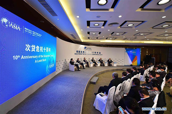 "The session of ""the 10th Anniversary of the Subprime Crisis: A Look Back"" is held during the Boao Forum for Asia Annual Conference 2017 in Boao, south China"