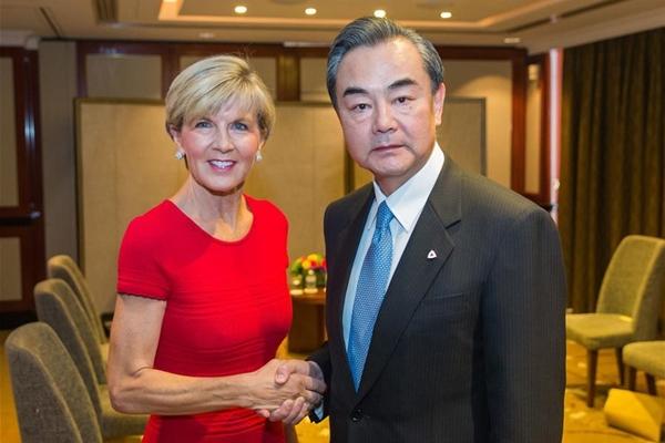 وزير الخارجية الصيني يلتقي بنظيرته الأسترالية