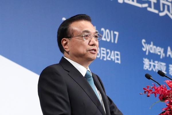 الصين واستراليا تتفقان على تدعيم تحرير التجارة