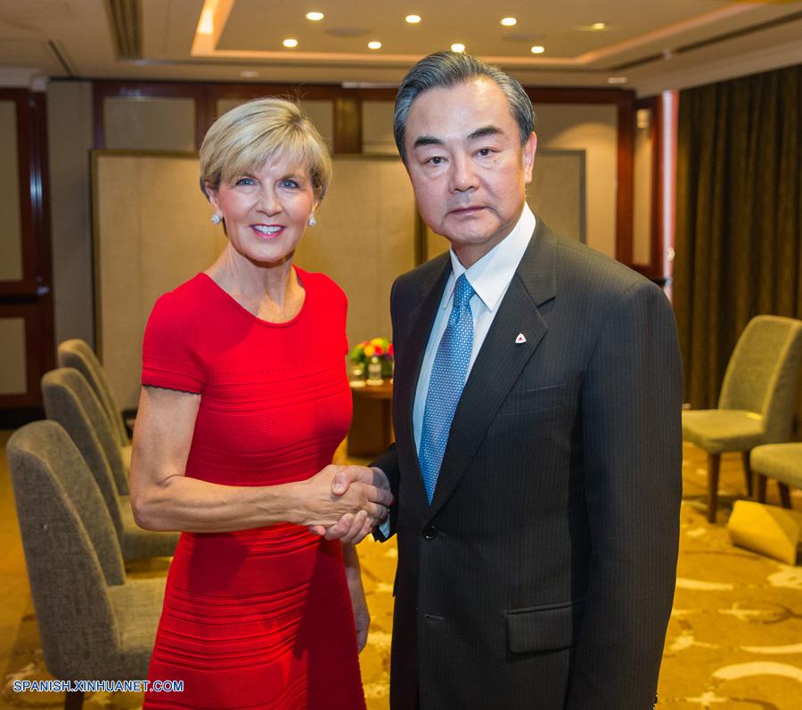 (Xinhua/Zhu Hongye)