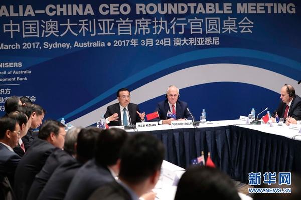 الصين واستراليا تحتاجان إلى توسيع الانفتاح الثنائي فى الخدمات والاستثمار
