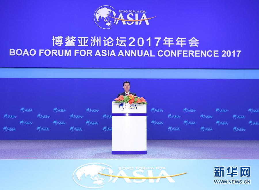 Китай подтвердил приверженность идеям свободной торговли и глобализации