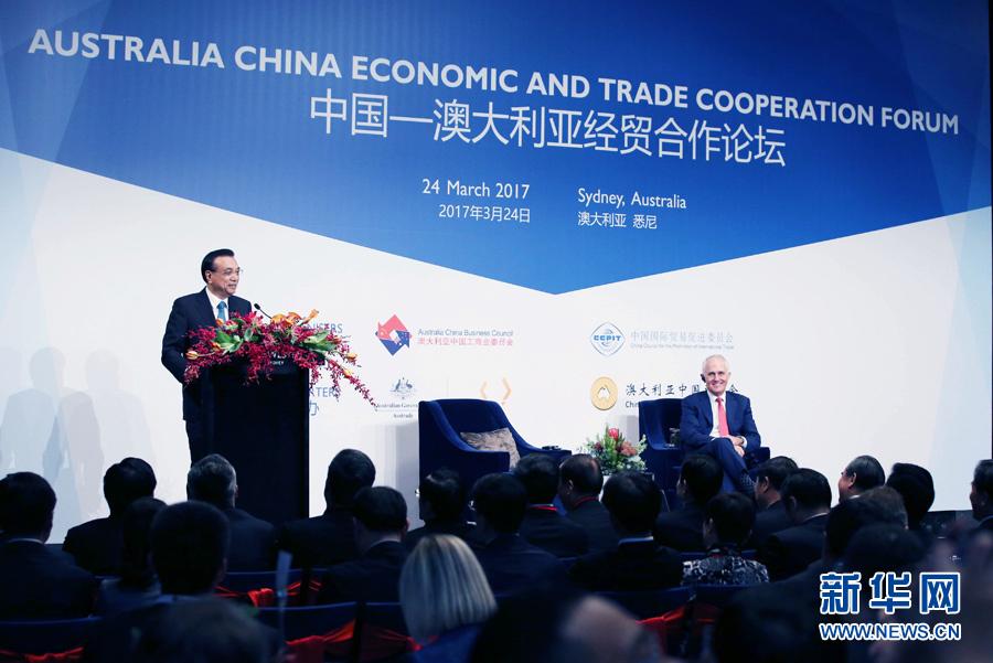 Китай и Австралия договорились в двустороннем порядке устранять торговые ограничения