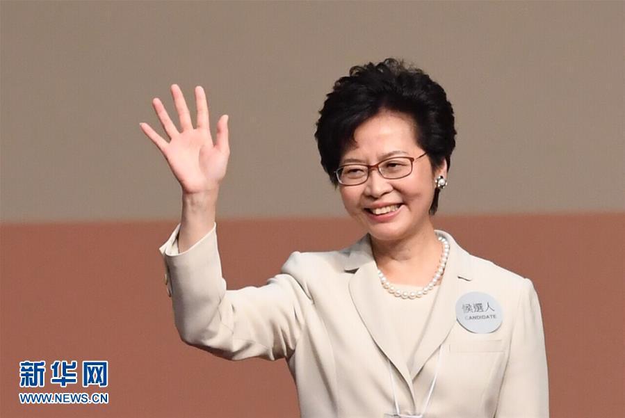 Линь-Чжэн Юээ одержала победу на выборах главы администрации Сянгана