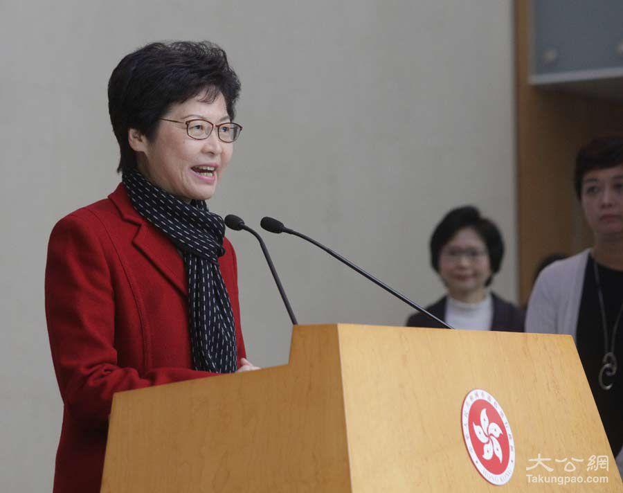 Carrie Lam, le nouveau chef de l