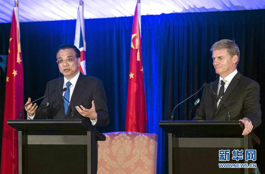 Пекин и Веллингтон начали переговоры о расширении соглашения о свободной торговле от 2008 года