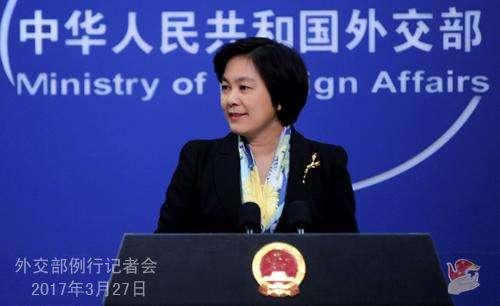 МИД КНР выразил протест Токио из-за визита высокопоставленного японского чиновника на Тайвань