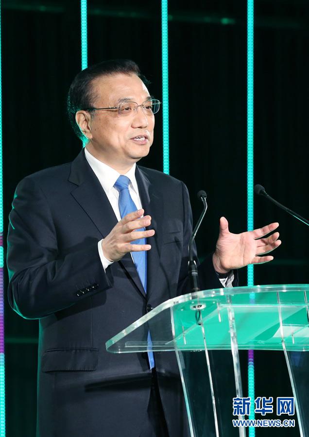 В Окленде прошел торжественный обед в честь визита премьера Госсовета КНР