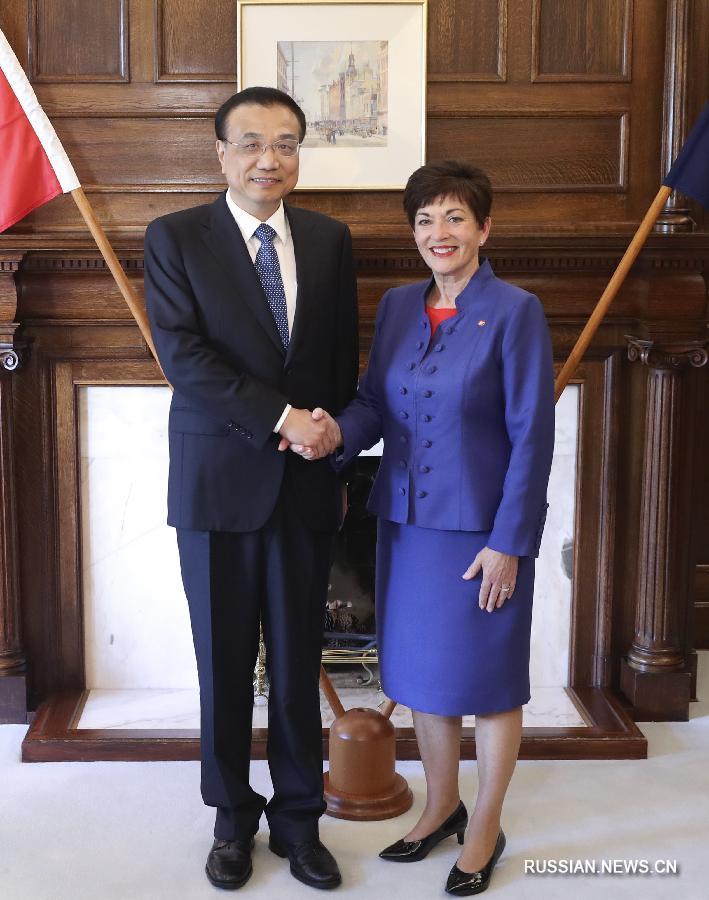 Ли Кэцян встретился с генерал-губренатором Новой Зеландии Пэтси Редди