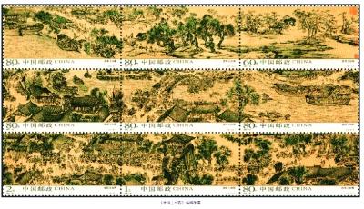 《清明上河图》特种邮票