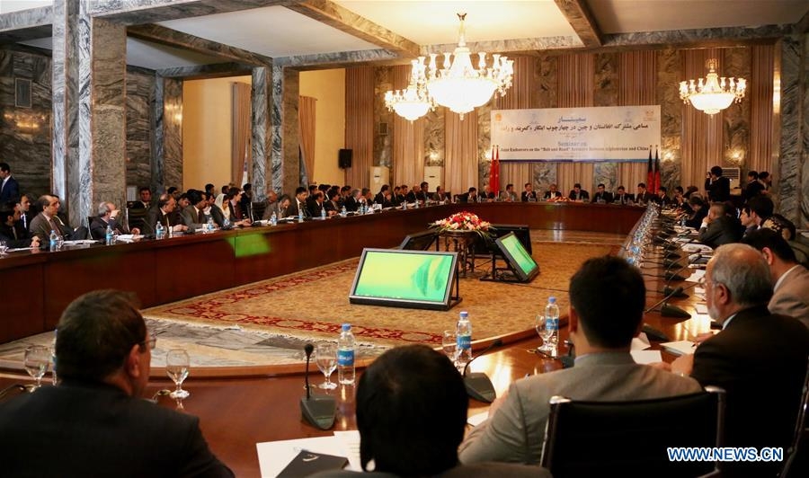 """Photo taken on March 29, 2017 shows the """"Belt and Road"""" seminar held in Kabul, capital of Afghanistan. China"""