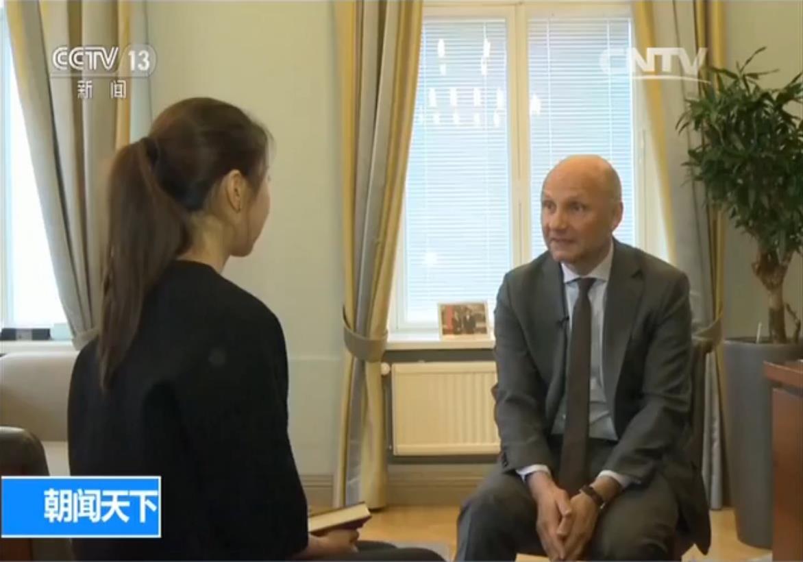 芬兰前驻华大使:面向未来 携手共赢