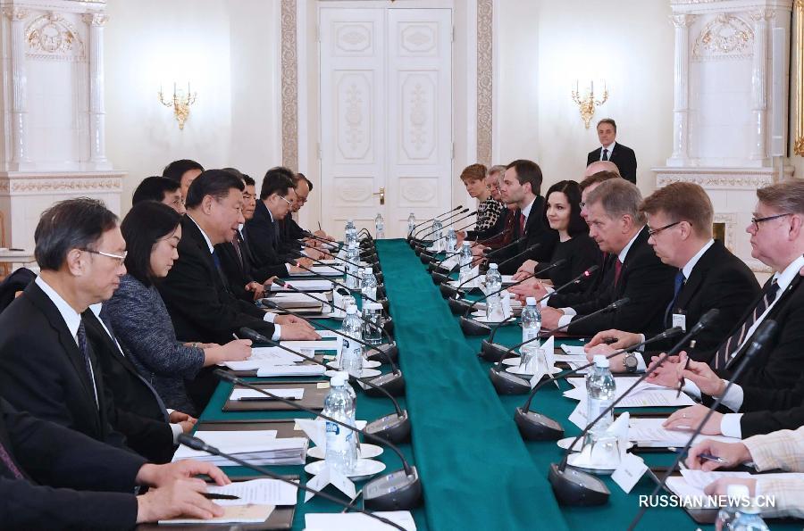 Си Цзиньпин и С. Нийнисте объявили об установлении китайско-финских отношений сотрудничества и партнерства нового типа, ориентированных на будущее