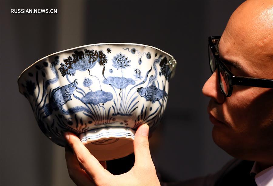 Чаша времен династии Мин продана в Сянгане за 229 млн сянганских долларов