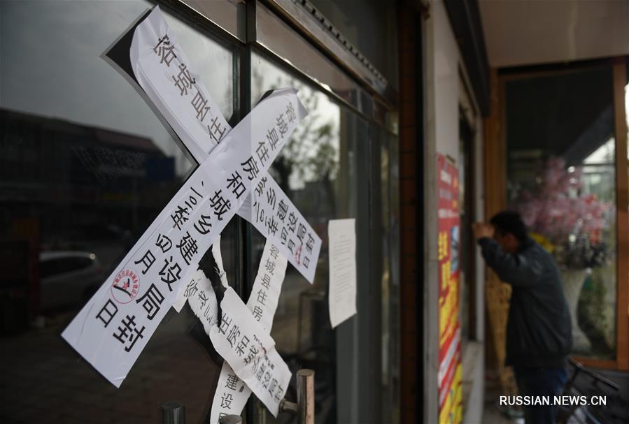В новом районе Сюнъань строго наказывают за спекуляции в сфере недвижимости