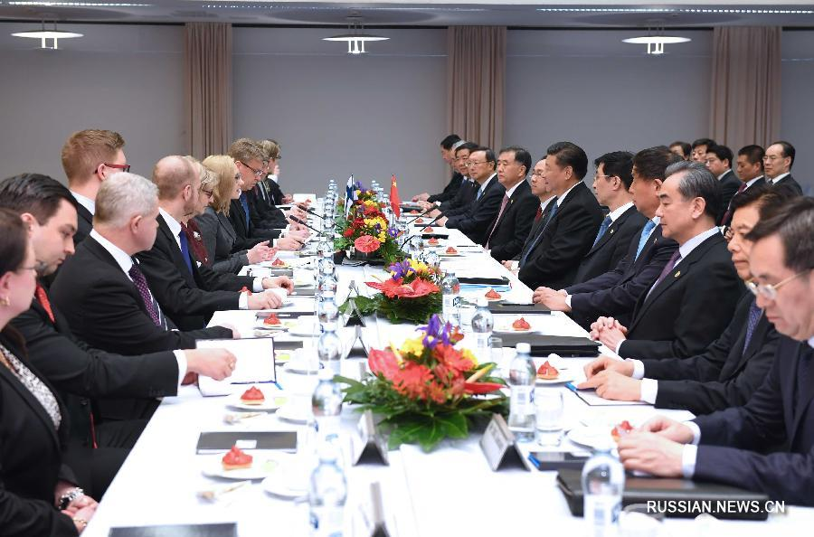 Си Цзиньпин встретился с председателем парламента Финляндии М.Лохелой