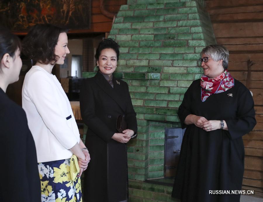Пэн Лиюань посетила дом-музей Я.Сибелиуса в Хельсинки