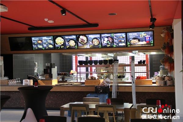 中国熊猫馆内的餐厅
