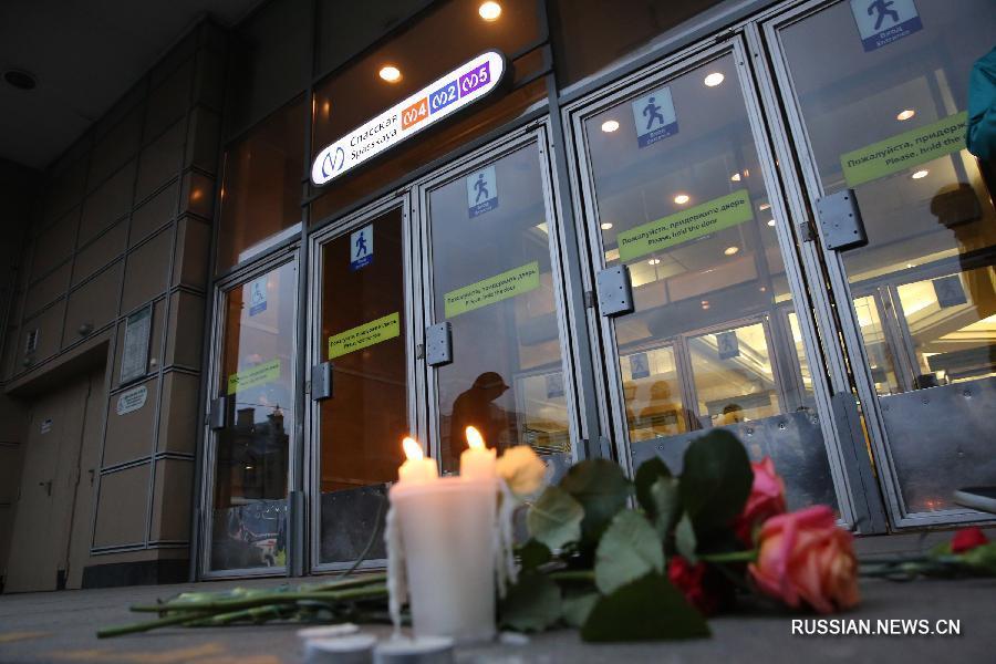 Следствие назвало имя мужчины, совершившего взрыв в вагоне метро