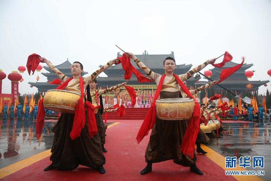 Une cérémonie de vénération des ancêtres organisée dans la province du Shanxi au nord de la Chine