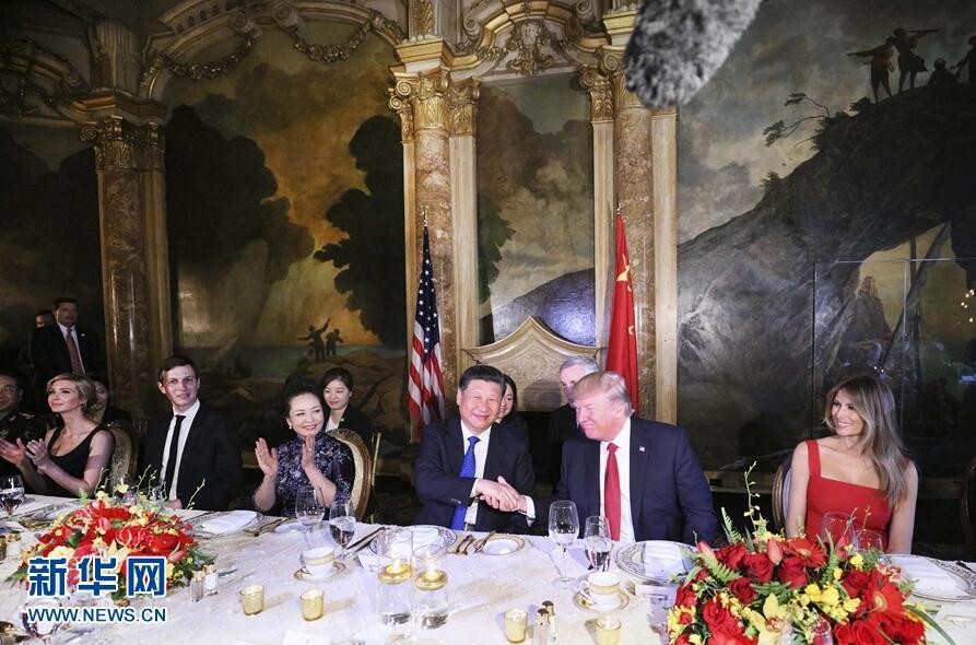 Le président Xi Jinping assiste au dîner de bienvenue