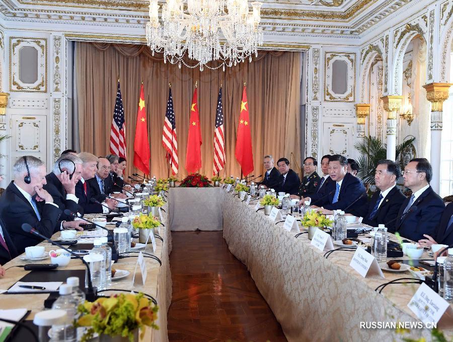 Си Цзиньпин и Дональд Трамп договорились расширить взаимовыгодное сотрудничество и урегулировать разногласия на принципах взаимоуважения