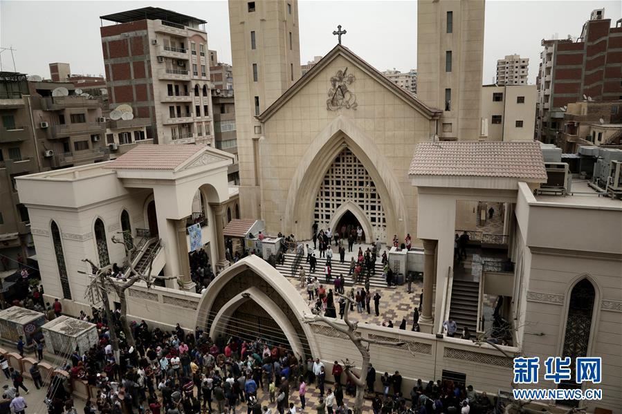 Gobierno de Egipto anuncia 3 días de luto tras ataques a dos iglesias