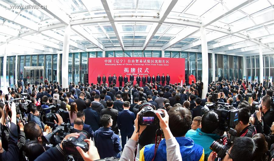 Photo taken on April 10, 2017 shows the unveiling ceremony of the Shenyang area of China (Liaoning) Pilot Free Trade Zone in Shenyang, capital of northeast China
