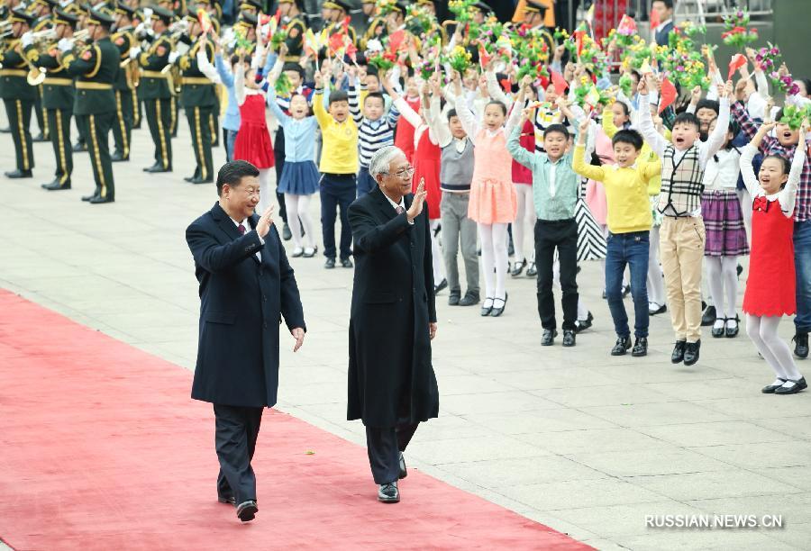 Председатель КНР Си Цзиньпин сегодня в Доме народных собраний в Пекине провел переговоры с президентом Мьянмы У Тхин Чжо