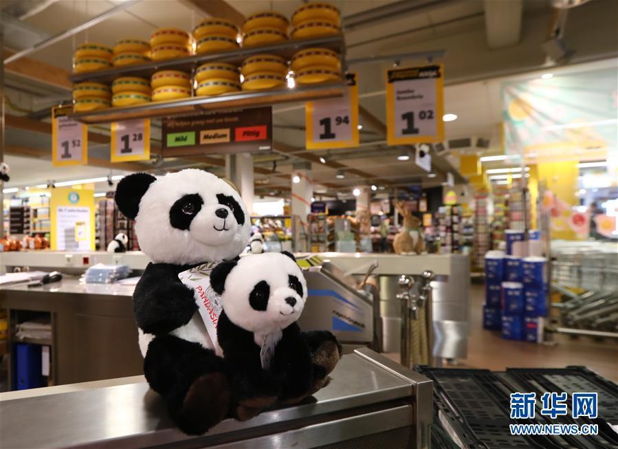 4月5日,在荷兰中部小城雷嫩,一家商店门口摆放着熊猫玩偶。(龚兵 摄)