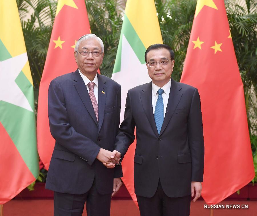 Ли Кэцян встретился с президентом Мьянмы У Тхин Чжо