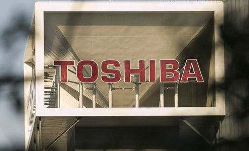 Foxconn Technology Group is reportedly planning to bid up to US$27 billion to acquire Toshiba