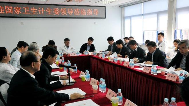 国家卫生计生委副主任、国务院医改办主任王贺胜在北京大学人民医院调研