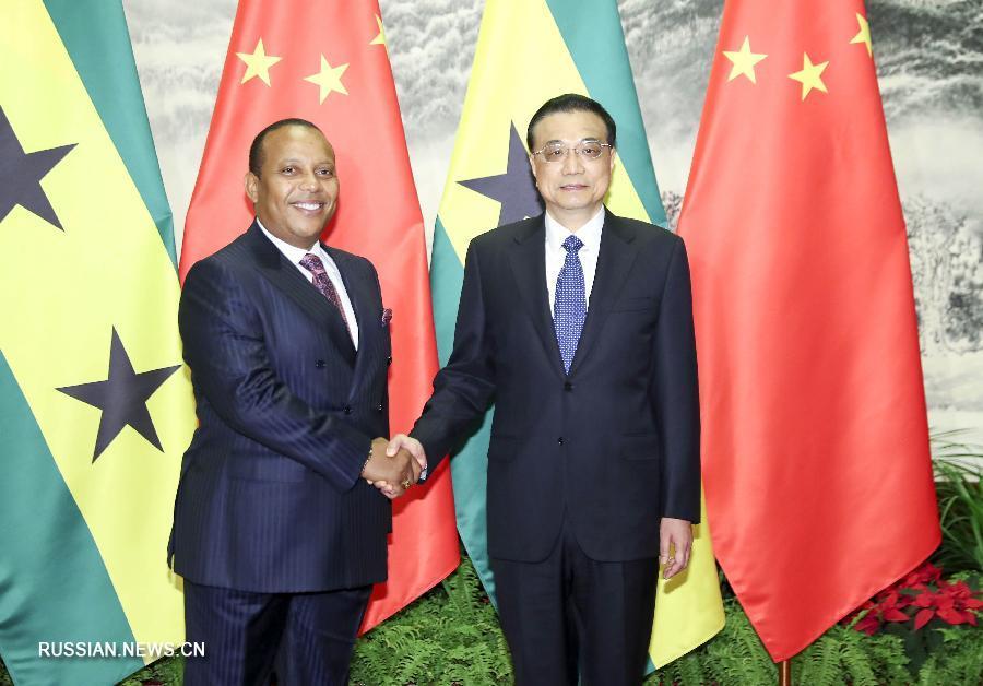 Ли Кэцян провел переговоры с премьер-министром Сан-Томе и Принсипи П.Тровоадой