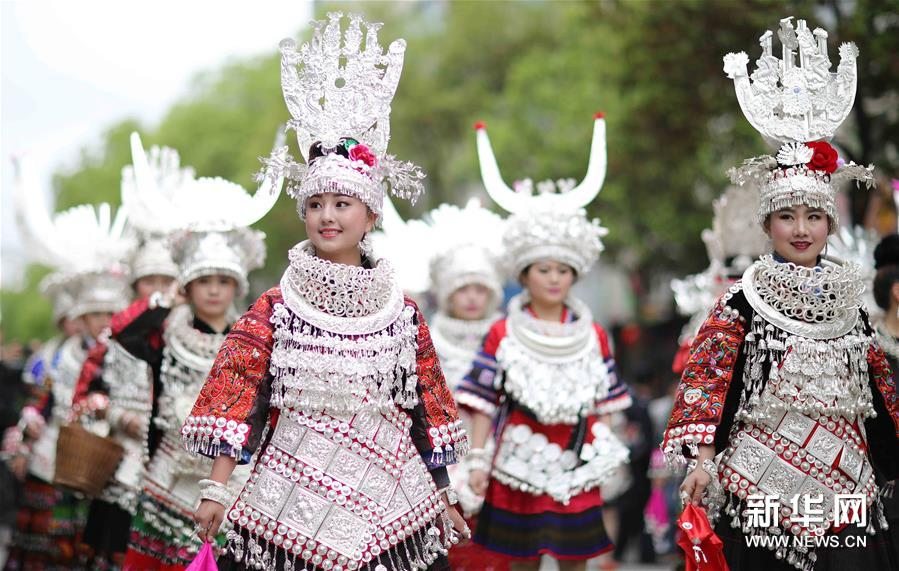 Over 6,000 tourists from around the world attended the opening ceremony of the 2017 Miao Sister Festival in China