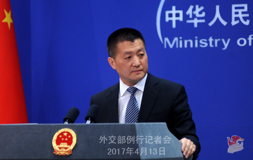 Foreign Ministry spokesperson Lu Kang (Photo source: fmprc.gov.cn)
