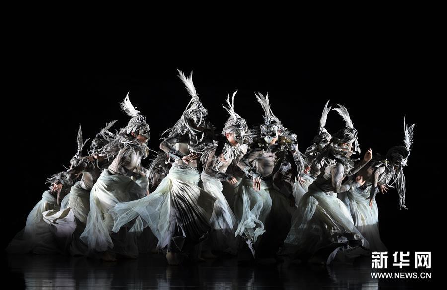 (文化)(5)大型现代民族舞剧《甘工鸟》海口首演