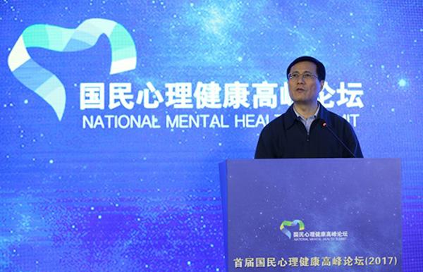中国人口老龄化_中国卫生与人口