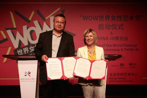 WOW世界女性艺术节