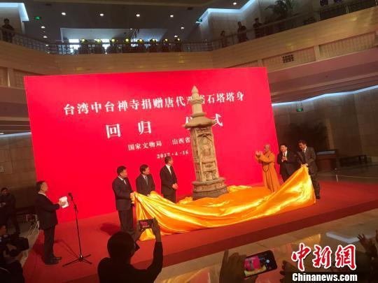 国台办副主任龙明彪、山西省副省长张复明、中国国家文物局副局长关强等出席仪式并为塔身揭幕。 胡健 摄