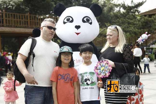 """大熊猫IP形象""""潘达瑞家族"""""""