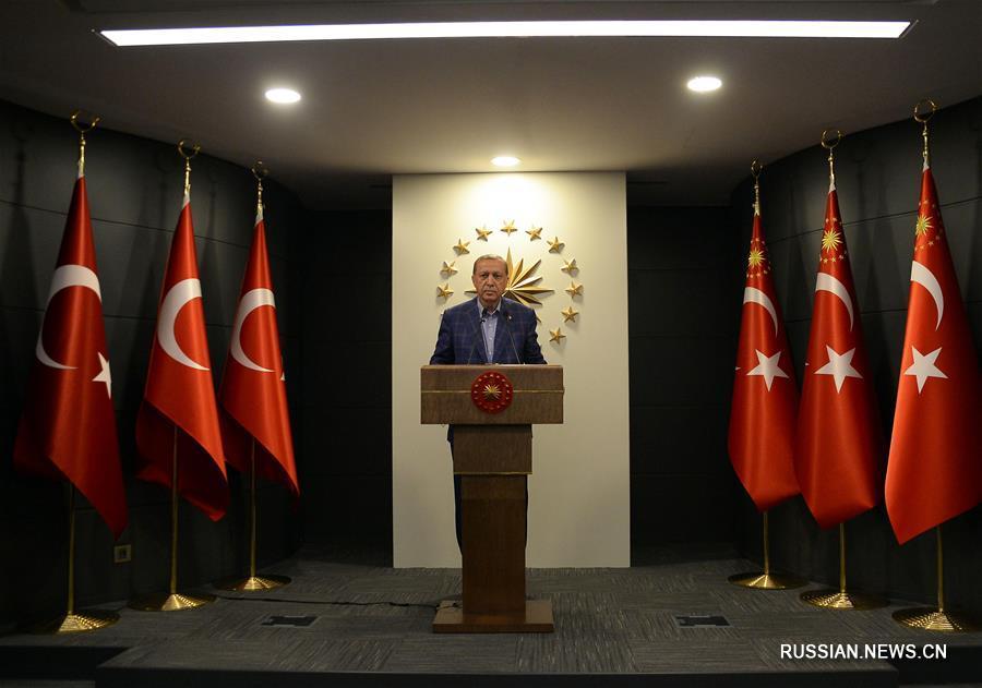 Президент Турции объявил о победе на референдуме сторонников внесения поправок в конституцию