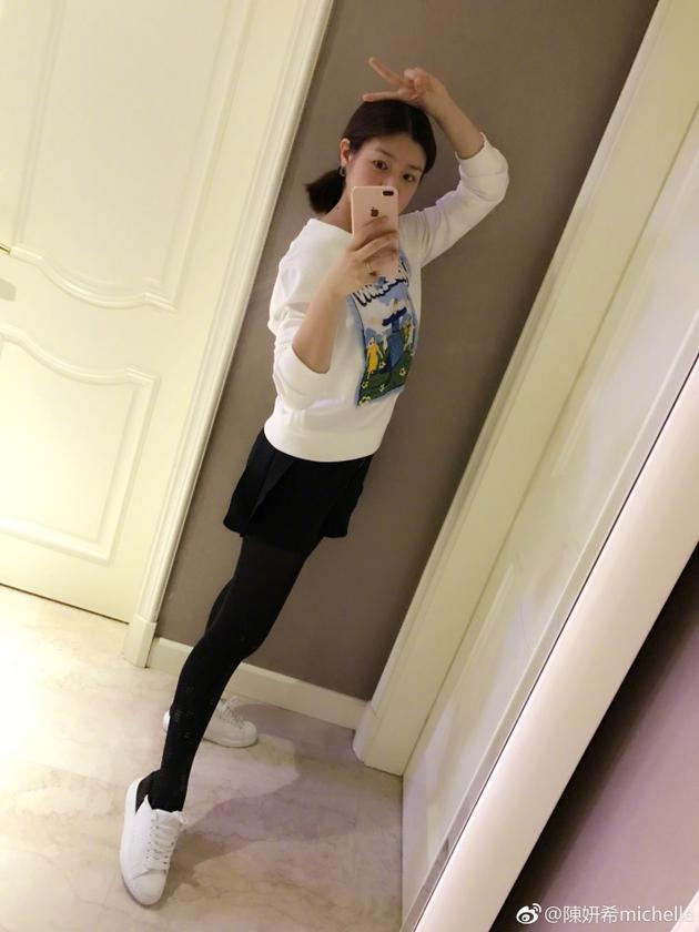 陈妍希近照
